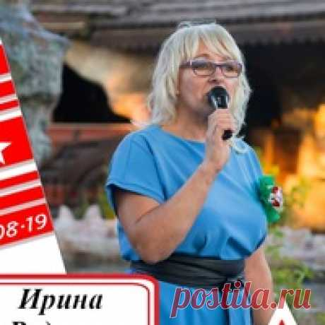 Ирина Родинко