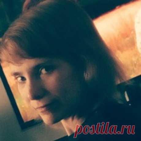 Марина Козырина