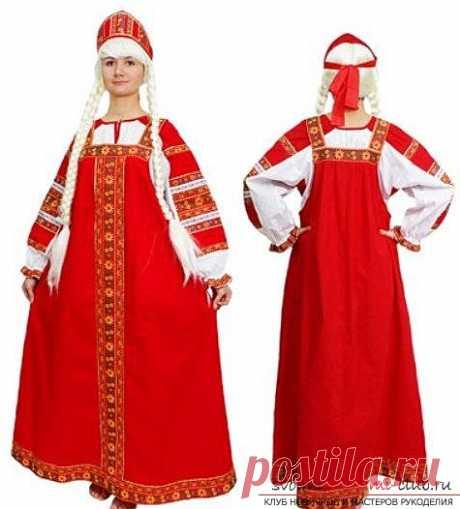 Шьем русский народный сарафан своими руками. Начинаем с создания выкройки для него