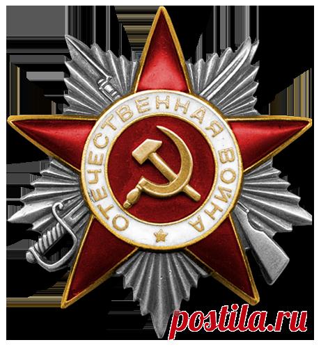 Рахматуллин Салим Шакирович :: Память народа