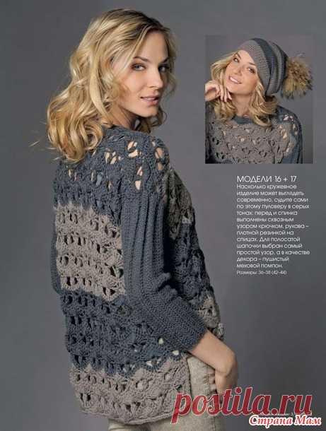 Кружевной пуловер и шапка в серых тонах - Вязание - Страна Мам