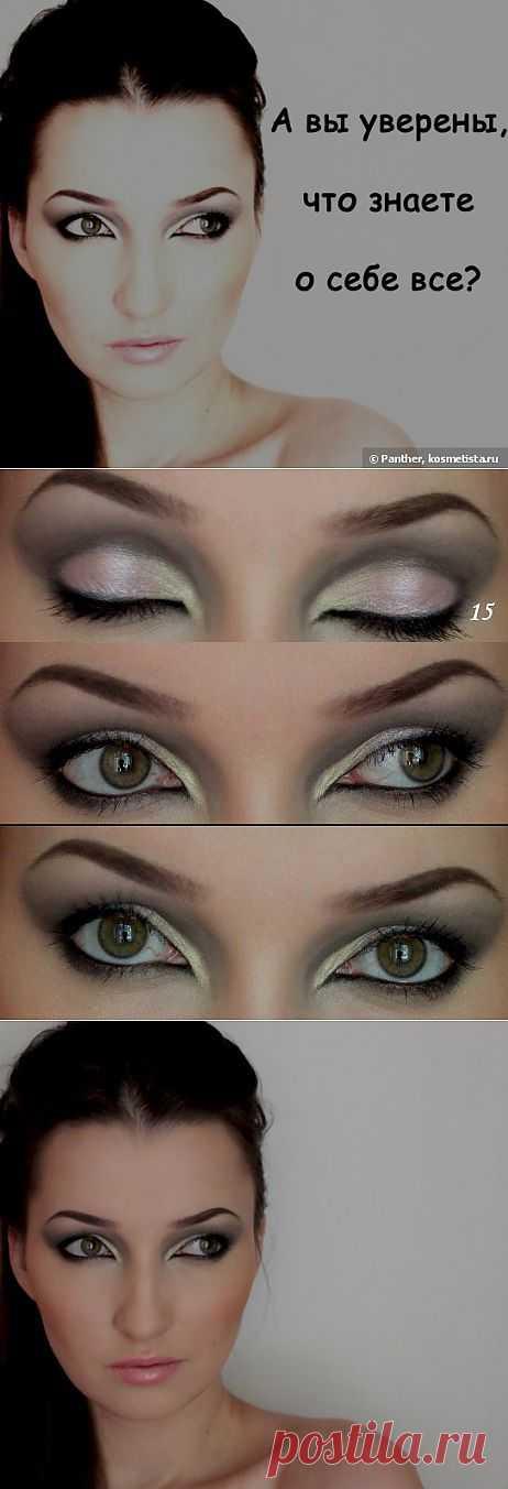 Дерзкий make-up