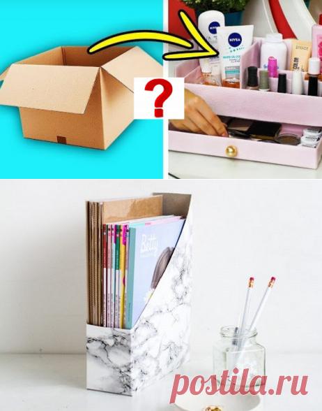 ¡Las ideas, después de que no echaréis las cajas de cartón!