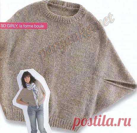 Пуловер (ж) 27*27 PHIL №1532