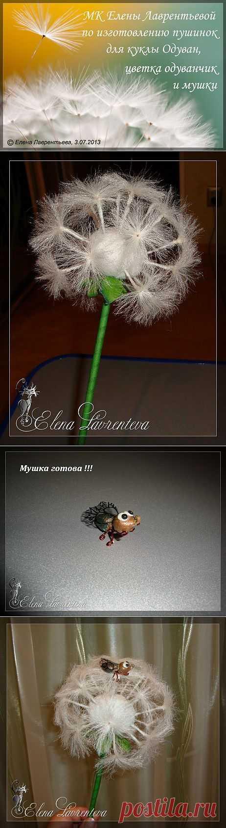 МК по изготовлению пушинок для кукол и цветов. Автор МК - Е. Лаврентьева | СВОИМИ РУКАМИ