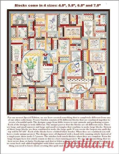 Anita Goodesign 09AGSE Prayer Garden Embroidery Design Pack on CD