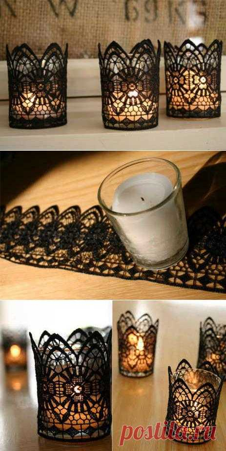 Какая вещь в доме самая романтичная? Конечно, подсвечники. А декорированные кружевами, обычные прозрачные стаканы со свечками создадут в доме праздничную атмосферу.
