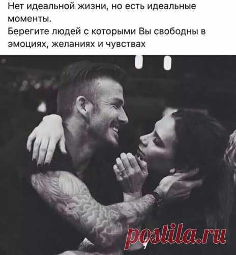Минуты счастья бывают настолько короткими, но именно они такие моменты - запоминаются на всю жизнь...