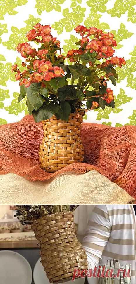 Плетение из газетных полосок. Вазочка для сухоцветов.