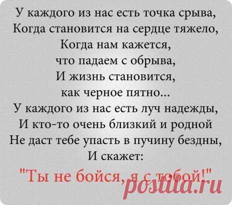 #СтатусыЦитатыАфоризмы
