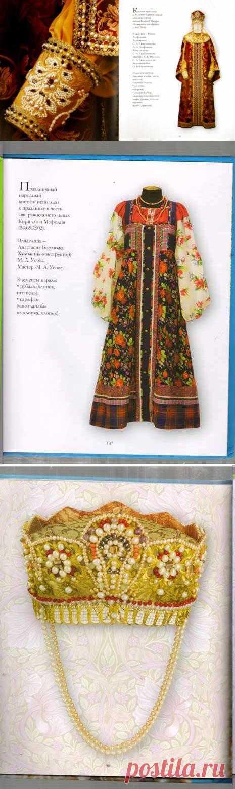Блоги@Mail.Ru: Русский боярский костюм XXI века