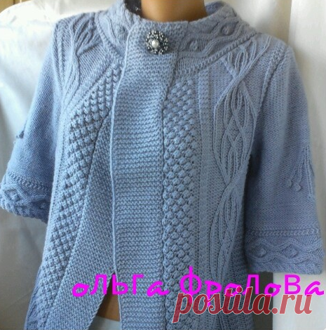 Knitted light gray jacket.