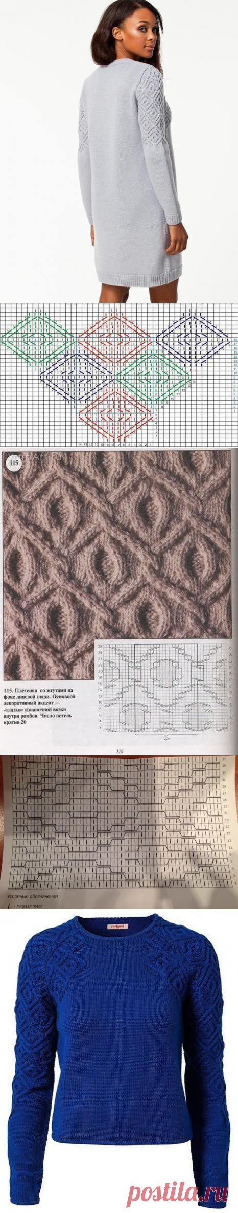 ВЯЗАНИЕ.Французская мозаика от Кашарель, свитер и платье спицами.