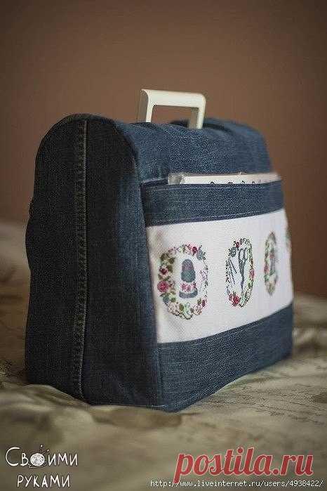 c11249572ba2 Чехол для швейной машинки из старых джинсов. | ✂ Шитье: Выкройки ...