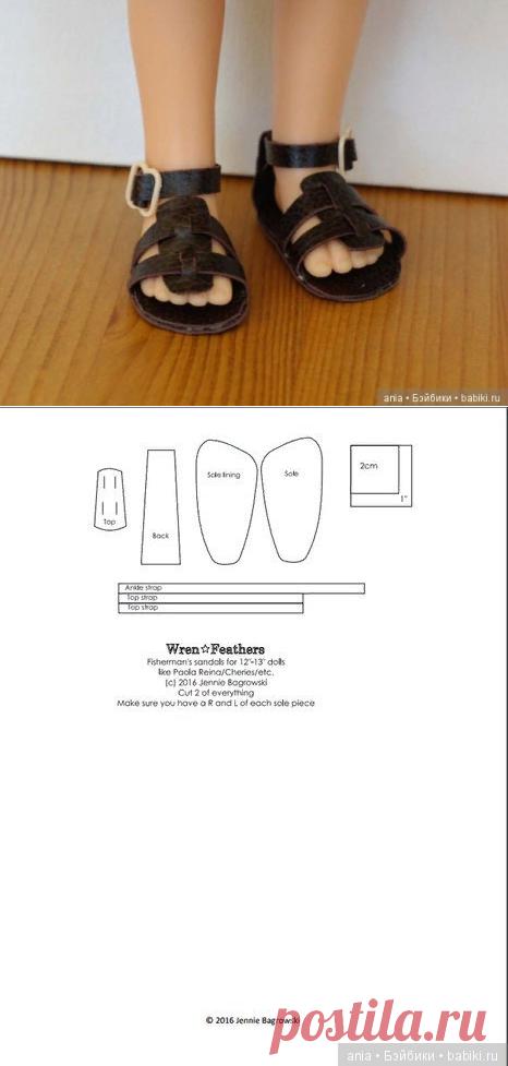 Сандалии для кукол Паола Рейна / Обувь для кукол своими руками, выкройки / Бэйбики. Куклы фото. Одежда для кукол