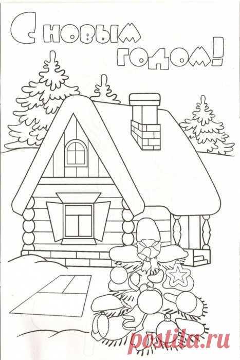 Открытки с новым годом рисовать для детей