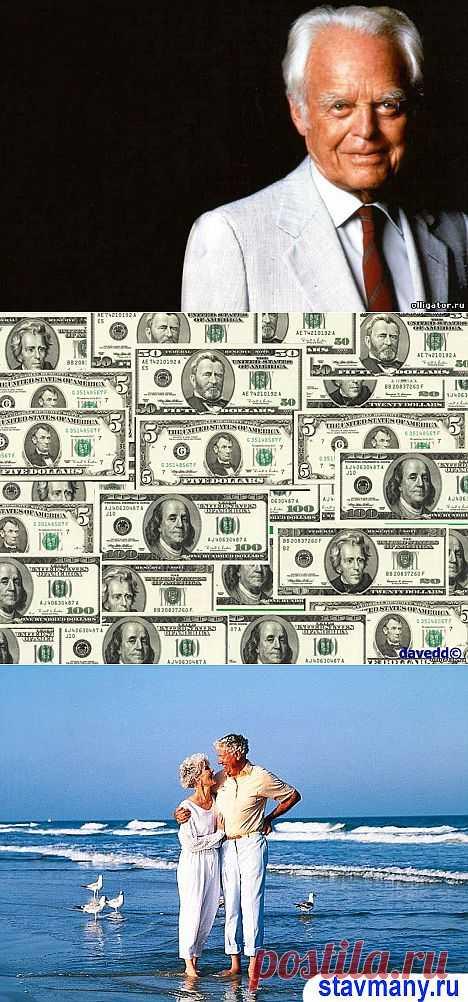 Самый старый миллиардер в мире.