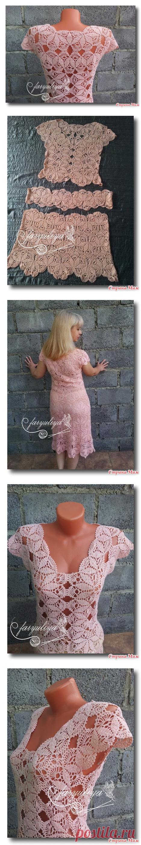 El vestido \