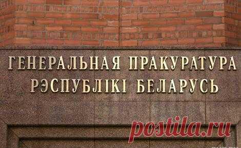 В Минске задержана журналистка издания TUT.BY, которая готовила статью о погибшем Романе Бондаренко