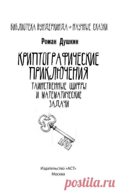 (159) Учебники по Математике