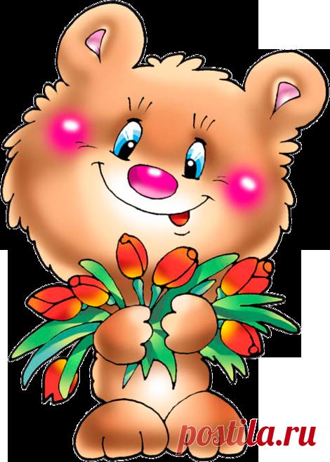 растение яркой открытка мерцающий медведь с букетом палати блоку інтенсивної