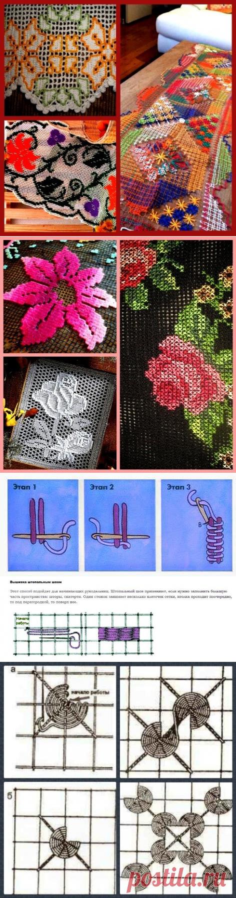 Вышивка по филейной сетке - добавим яркую радугу к обычной сетке | Левреткоман-оч.умелец | Яндекс Дзен