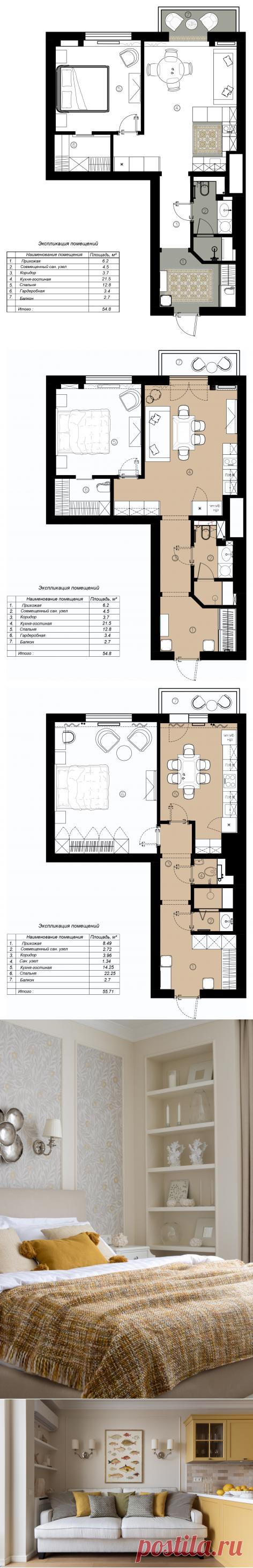 Поиск планировки: «Квартира для тишины» — три плана и финал | Houzz Россия