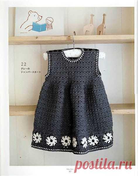 Черное платье для маленькой леди (крючком).