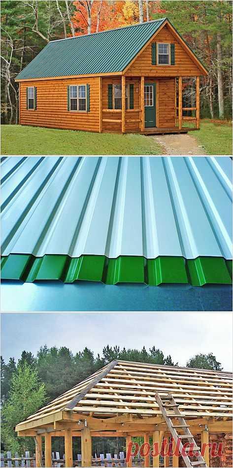 Как покрыть крышу профнастилом - крыша из профнастила своими руками.