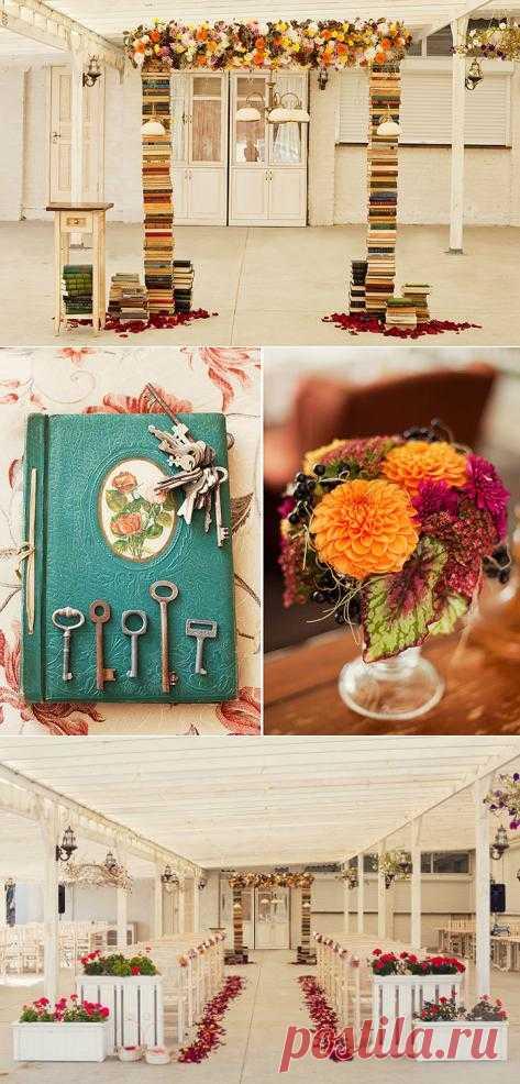 Любовь к книгам: свадьба Кирилла и Насти - WeddyWood