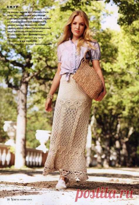 Knitted skirt spokes for women - 9 models (schemes, the description, mk)