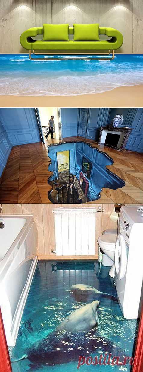 3D-линолеум дома