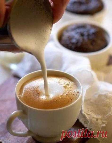Доброе утро! Вкусных вам выходных!