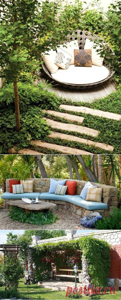 Зона отдыха в саду — Сделай сам, идеи для творчества - DIY Ideas