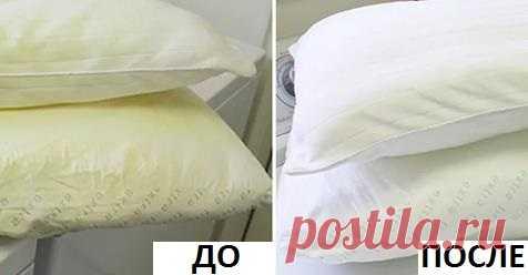5 советов по отбеливанию подушек в домашних условиях Во избежание проблем со здоровьем подушки рекомендуется чистить, как минимум, один раз в месяц. Подушки относятся к тем предметам домашнего обихода, которым требуется специальный уход и гигиена, чтобы поддерживать их …