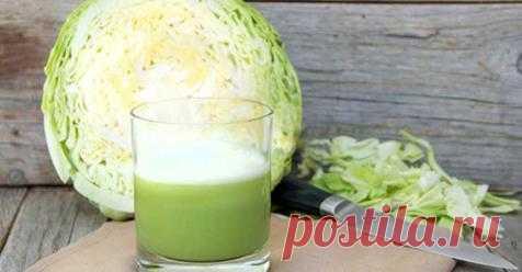 Капустный сок - средство для исцеления 100 заболеваний и защиты от рака толстой кишки - Счастливые заметки
