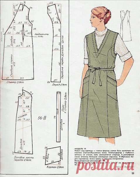 Актуальное ретро - платье-фартук, выкройка на размер 56 (рос.). #простыевыкройки #простыевещи #шитье #платье #сарафан #фартук #ретро #выкройка