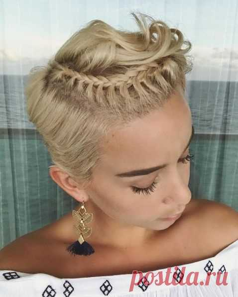 Extra short braid