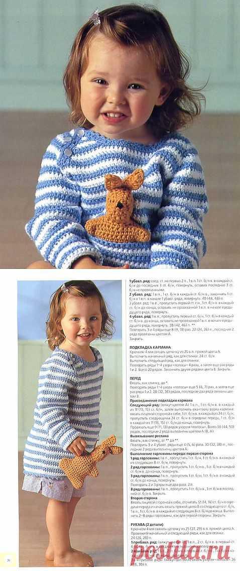 Пуловер для девочки.