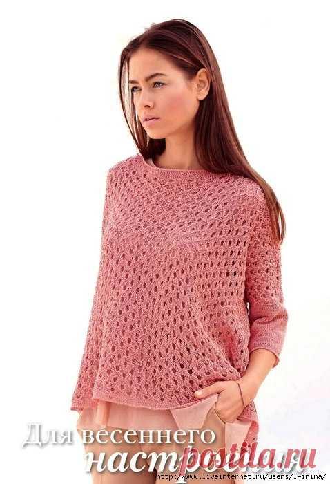 Пуловер с узором с дырочками