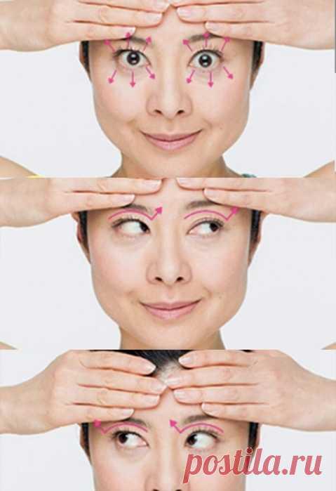 Комплекс упражнений от морщин в области глаз.