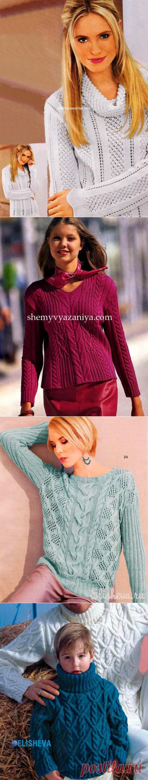 Пуловеры спицами 308