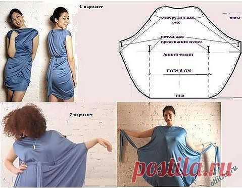 Еще одно платье-трансформер   Отлично! Школа моды, декора и актуального рукоделия