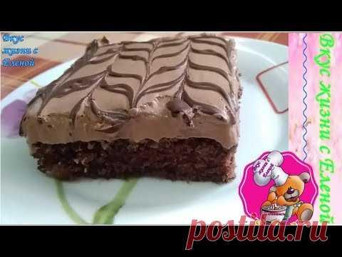 Нашумевший  Торт