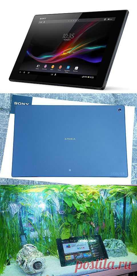 Sony Xperia Tablet Z: планшет, который можно купать