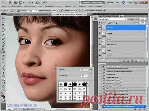 """макияж """"с нуля"""" в Photoshop CS5 - YouTube"""