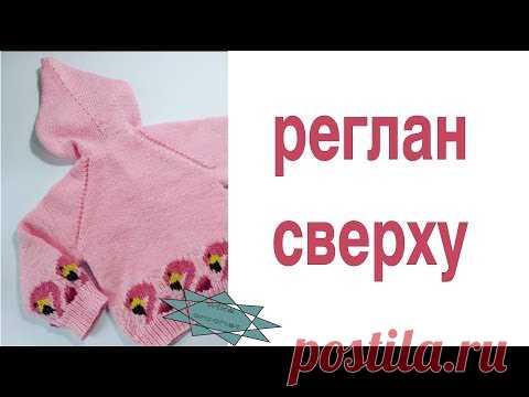 Свитер реглан сверху Детский свитер с капюшоном 8 ч Жаккард Фламинго Вязание Прямые трансляции
