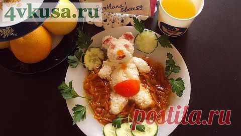 Обед для детей.. Рисовый Мишка ...c сюрпризом внутри | 4vkusa.ru
