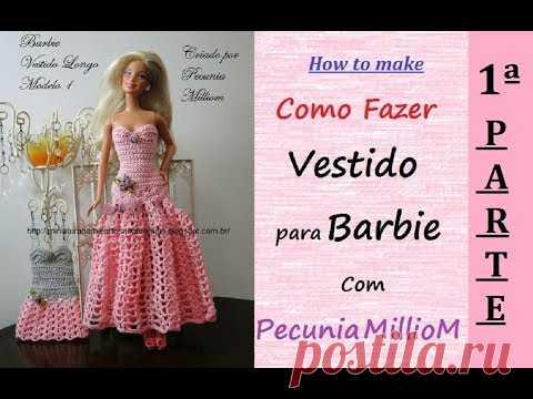 Croche Barbie DIY - Tutorial Vestido de Festa Com Pecunia MillioM - #Parte1