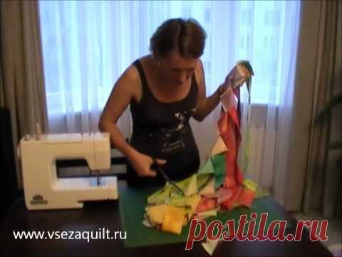 Пэчворк одеяло, мастер класс для начинающих на раз, два, три. Видео / Пэчворк, лоскутное шитье, квилтинг для начинающих - техника, мастер класс, фото, схемы / КлуКлу. Рукоделие - бисероплетение, квиллинг, вышивка крестом, вязание